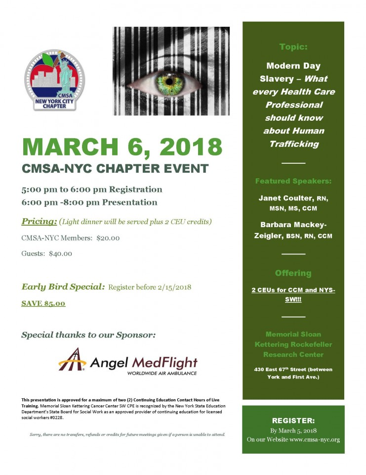 March 2018 flyer